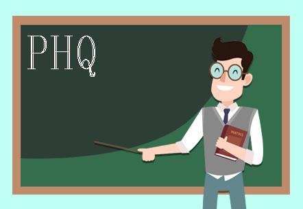 PHQ Academy اولین آموزشگاه تمام تخصصی آنلاین جرثقیل ها و بالابر ها