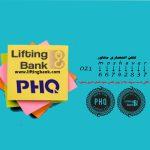lifting bank