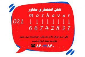 تلفن PHQ تلفن بازرسی جرثقیل لیفتراک خرید لیفتراک فروش لیفتراک