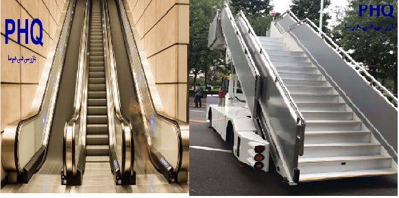 escalators, electric ramps, aircraft stairs