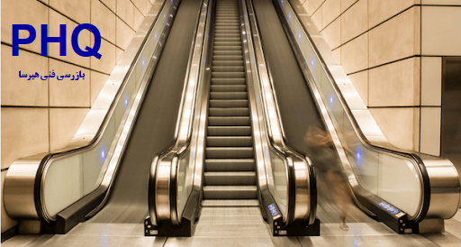 escalators, electric ramps